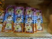 20110713北海道旭川市旭山動物園:P1170653.JPG
