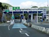 20180101日本沖繩跨年迎新第四天:P2490384.JPG.jpg