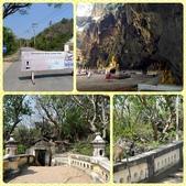 20180214泰國七岩拷龍穴(Tham Khao Luang/ Khao Luang Cave):萬花筒的天空32738華欣.jpg