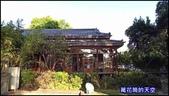 20201019台中六藝武道館:萬花筒27台中A.jpg
