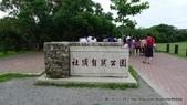 20110523社頭自然公園:P1130304.jpg