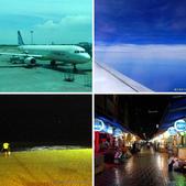 20120710韓國釜山夜遊海雲台:相簿封面