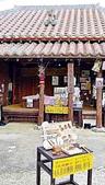 20171231日本沖繩文化世界王國(王國村):201712P2490230.JPGA.jpg