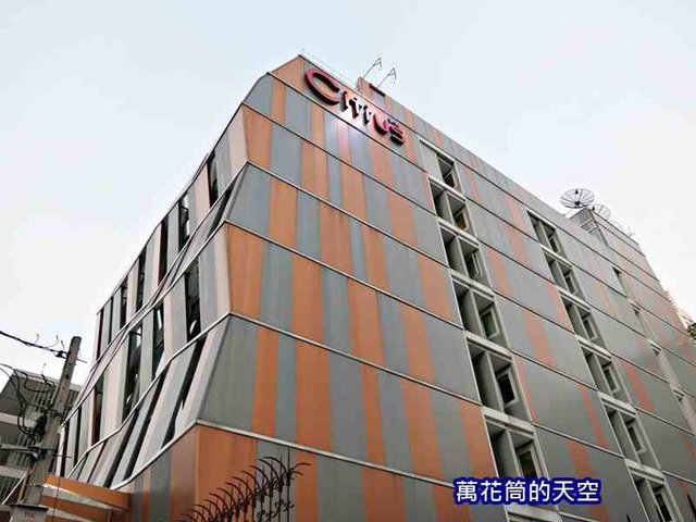 萬花筒的天空C7泰二.jpg - 20190131泰國Citrus Sukhumvit 13 by Compass Hospital