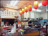 20200321新北新店東悅一碗小羊肉:萬花筒2羊肉.jpg