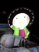 2010高雄燈會藝術節~愛,幸福:DSCN1046.JPG