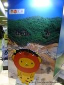 20110716火腿戰激安店買翻天第五日:P1190399.JPG