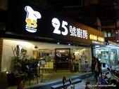 20130111台北25號廚房:P1580625.JPG