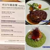 20190828台北朵頤餐排館DORICIOUS(市府店)商業午餐:相簿封面