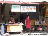 20111104輕風艷陽鹿港行上:P1280684.JPG