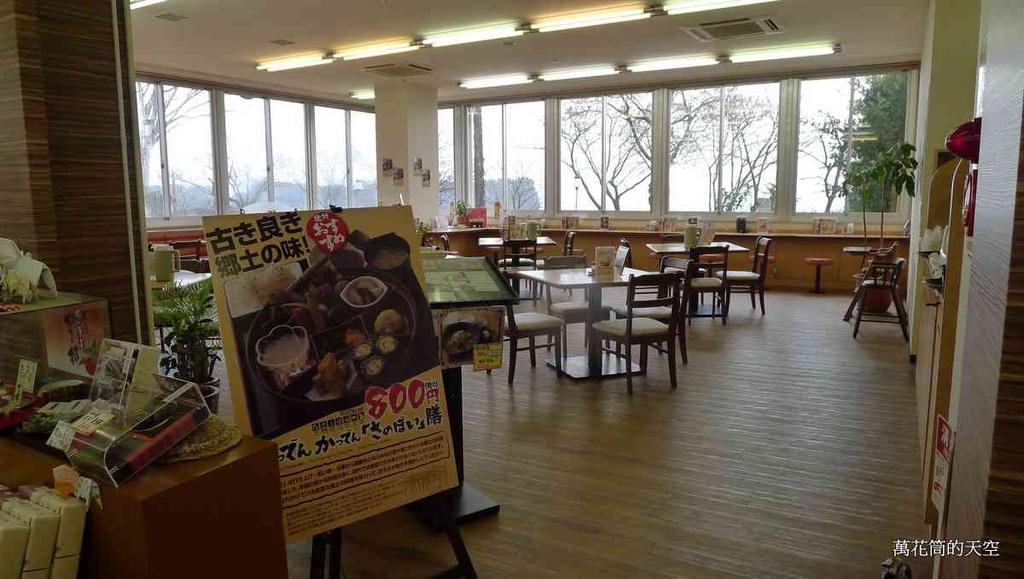 20150208日本鹿兒島宮崎第三天:P1950987.JPG