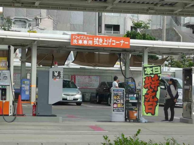P2490982.jpg - 20180103日本沖繩跨年迎新第六天