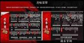 20200529新北板橋老串角居酒屋(板橋江翠店):萬花筒1老串角.jpg