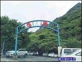 20201108新北五股鴻興土雞城(元長店):萬花筒9觀音山.jpg