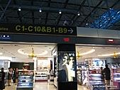 2011031516古都慶州一日遊:IMG_2881.JPG