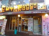 20120715釜山大學도네누(Donenu)烤肉連鎖店:P1460399.JPG
