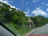 20130818沖繩琉球村:P1710751.JPG