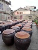 20170211雲林西螺丸莊醬油觀光工廠:P2370516.JPG
