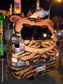 2010高雄燈會藝術節~愛,幸福:DSCN1047.JPG