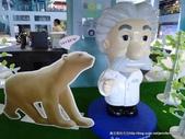 20120504奇幻不思議3D視覺展:P1400115.JPG