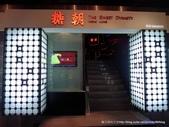 20121010糖朝統領概念旗艦店:P1230686.JPG