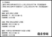 20191128桃園楊梅仙草花節:萬花筒2仙草花節2019.jpg