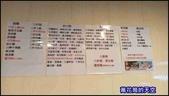 20201108新北五股鴻興土雞城(元長店):萬花筒13觀音山.jpg