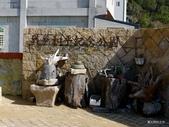 20140220馬祖北竿戰爭和平紀念公園:P1780801.JPG