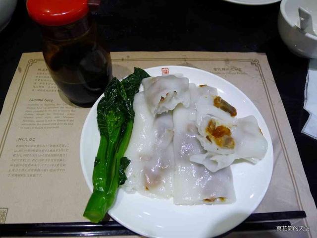 P1990111.JPG - 20150316香港尖沙咀糖朝餐廳