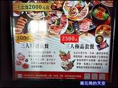 20200410桃園中壢牛角日本燒肉專門店(華泰名品城店):萬花筒6204.jpg