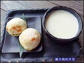 20200501新北瑞芳山城食堂:萬花筒15山城.jpg