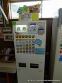 20110713北海道旭川市旭山動物園:P1160857.JPG