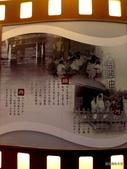 20140402雲林斗六大同醬油黑金釀造廠:P1810772.JPG
