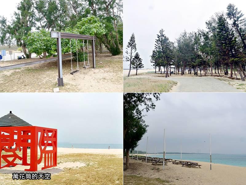 20170323澎湖馬公海岸遊:201703澎湖0013.jpg