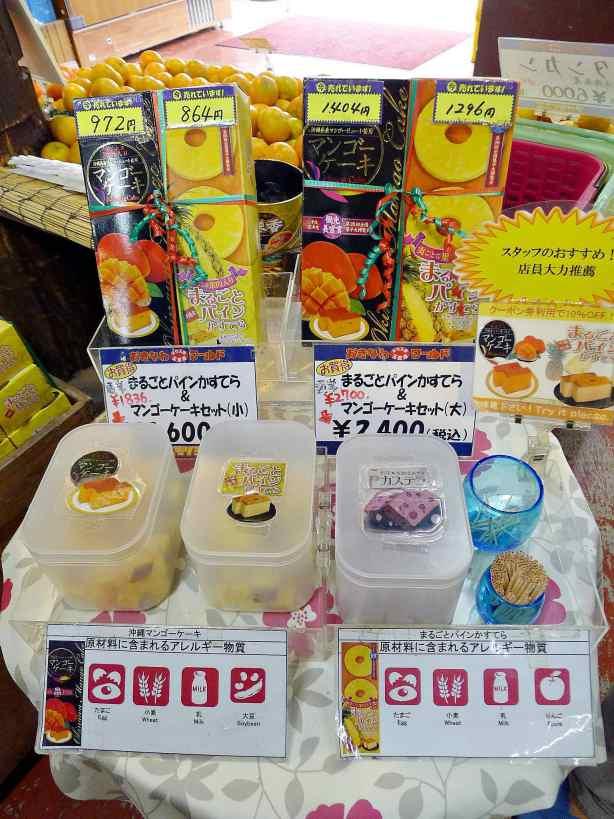 20171231日本沖繩文化世界王國(王國村):P2490192.JPG.jpg