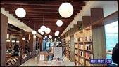 20200212台北南港蔦屋書店TSUTAYA BOOKSTORE:萬花筒9南港蔦屋.jpg