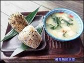 20200501新北瑞芳山城食堂:萬花筒10山城.jpg