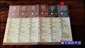 20200504台中茶六燒肉堂(公益店):萬花筒A13角六.jpg