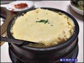 20200930台北楓樹四人套餐:萬花筒202016楓樹.jpg
