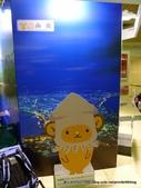 20110716火腿戰激安店買翻天第五日:P1190400.JPG
