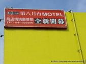 20120219台灣燈會熱鬧歡慶:P1370888.JPG