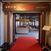 20130819沖繩Rizzan Seapark晚餐七福:相簿封面