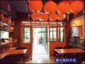 20200417台北貓下去敦化俱樂部:萬花筒6貓下去.jpg