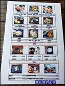 20200501新北瑞芳山城食堂:萬花筒8山城.jpg