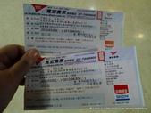 20120504奇幻不思議3D視覺展:P1400116.JPG