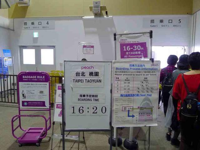 P2500002.jpg - 20180103日本沖繩跨年迎新第六天