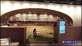 20200212台北南港蔦屋書店TSUTAYA BOOKSTORE:萬花筒12南港蔦屋.jpg