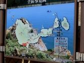 20140220馬祖北竿戰爭和平紀念公園:P1780802.JPG