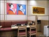 20200621新北牛かつもと村三井OUTLET PARK林口店:萬花筒美食46.jpg