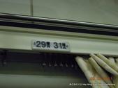 20110609福隆國際沙雕藝術季:DSCN8979.JPG